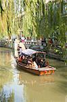 Bateaux sur le canal, de la vieille ville de Zhouzhaung, Kunshan, Jiangsu Province, Chine