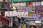Signboards on Wellington Street, Central, Hong Kong