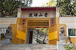 Gateway to Tsing Shan Temple, Tuen Mun, New Territories, Hong Kong
