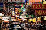 Paysage urbain à Tsimshatsui, Kowloon, Hong Kong