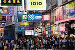 Paysage urbain occupé à Causeway Bay, Hong Kong