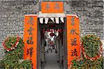 Walled village Kut Hing Wei at Kam Tin, New Territories, Hong Kong