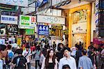 Popular shopping street at Mongkok, Kowloon, Hong Kong