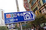 Sign for Shanghai Metro, Nanjing Road East, Nanjing Dong Lu, Shanghai, China, Asia