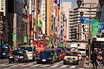 Ginza Yon Chome croisement, Tokyo, Japon, Asie