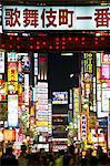 Neon Schilder, Kabukicho, Shinjuku, Tokio, Japan, Asien