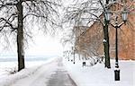 Winter walkway in the Kremlin Nizhny Novgorod Russia