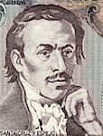 Eugenio Espejo (1747-1795) on 500 Sucres 1988 Banknote from Ecuador. Medical pioneer, writer and lawyer of mestizo origin in colonial Ecuador.