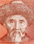Togolok Moldo (1860-1942) on 20 Som 2009 Banknote from Kyrgyzstan. Kyrgyz poet, Manaschi and folk song writer.
