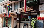 Residence and shops, Sai Kung, Hong Kong
