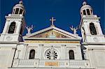 Nossa Senhora do église de Nazaré, Belém, Pará, Brésil