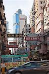 Shanghai Street, Yau Ma Tei, Kowloon, Hong Kong