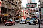 Shanghai Street, Yau Ma Tei, Hong Kong