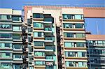 Deluxe condominium at Shanghai Street, Kowloon, Hong Kong