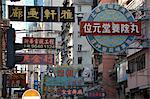 Busy signboards on Shanghai Street, Kowloon, Hong Kong