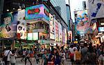 Rue animée à Mongkok, Kowloon, Hong Kong