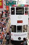 Stadt Straßenbahn ausgeführt in Wanchai, Hongkong