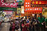 Besoins Road, Tsimshatsui, Kowloon, Hong Kong