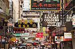 Hanoi Road, Tsimshatsui, Kowloon, Hong Kong