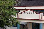 Tung Chung public school, Tung Chung, Hong Kong
