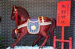 Sculpture of Horse at Kwan Tai Temple, Shamshuipo, Hong Kong