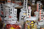 Sacks of rice display in a grocery, Taipo, Hong Kong