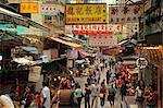 Local food market at Central, Hong Kong