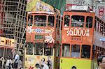 Trams, Wanchai, Hong Kong