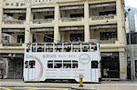 The Prawn  and tram on Johnston Road, Wanchai, Hong Kong