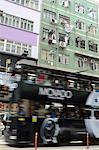 Johnston Road, Wanchai, Hong Kong