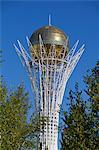 Bayterek Tower, Astana (Kazakhstan), l'Asie centrale, Asie