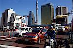 Vue de la nouvelle tour de Tokyo, Tokyo, Japon, Asie