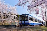 Railway Station Notokashima, Noto, préfecture d'Ishikawa, Japon
