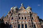 Église du Sauveur sur le sang répandu (église de la Résurrection), patrimoine mondial UNESCO, Saint-Pétersbourg, en Russie, Europe