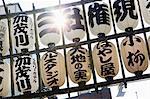 Sun flare behind Japanese paper lanterns, Japan