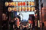 Paper lanterns over the street, Asakusa, Japan