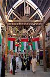 Souk, The Creek, Dubai, United Arab Emirates, Middle East