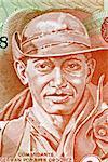German Pomares Ordonez (1937-1979) on 20 Cordobas 1979 Banknote from Nicaragua. Nicaraguan revolutionary and National Hero.
