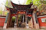 China, Yunnan, Tonghai. The entrance to Xiushan Mountain Park in Tonghai.