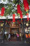 People outside Panxi restaurant, Guangzhou, Guangdong, China, Asia