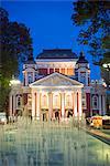 Europe, Bulgaria, Sofia, Ivan Vazov National Theatre