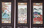 Decorative screens at Chen Clan Academy, Guangzhou, Guangdong, China