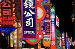 China, Shanghai, Nanjing Road, neon signs, night