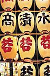 Lantern Festival, Japan