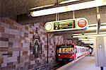 U-Bahn Metro System, Nuremberg, Bavaria, Germany, Europe