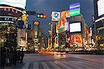 Neon lights of Shibuya at dusk, Tokyo, Honshu, Japan, Asia