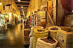 Souk Waqif, Doha, Qatar, Middle East