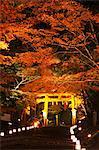 Otsu, Shiga, Japan