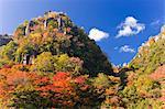 Shinyabakei, Oita, Japan