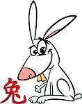 Cartoon Illustration of Rabbit Chinese Horoscope Zodiac Sign